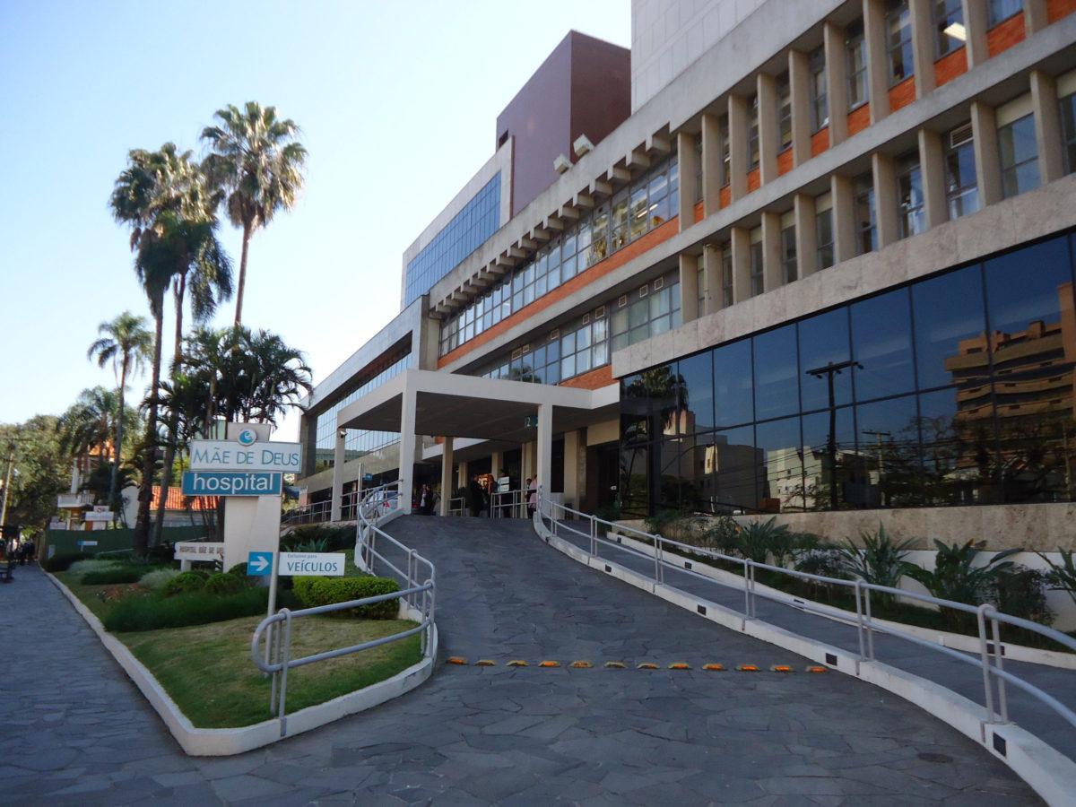 Fachada do Hospital Mãe de deus, Unidade Av. José de Alencar.